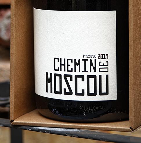 CHEMIN DE MOSCOU MAGNUM DOMAINE GAIDA