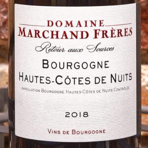 HAUTES DE NUITS BOURGOGNE DOMAINE MARCHAND FRERES
